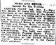 Mary Ann <I>Heffner</I> Boyce