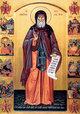 Saint Dimitrie Basarabov
