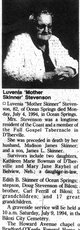 Luvenia <I>Ferrill</I> Stevenson