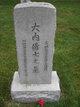 Gishichi Ouchi