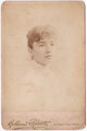 Profile photo:  Bessie Carey <I>Baird</I> Archbald