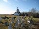 Holy Trinity Ukrainian Orthodox Cemetery