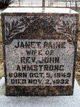 Janet <I>Paine</I> Armstrong