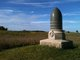 Profile photo:  7th New Jersey Infantry Monument