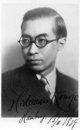 Profile photo:  Hidemaro Konoe