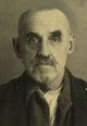 Pavel Alexandrovich Alexandrov