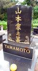 Profile photo:  Akie Yamamoto