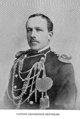 Profile photo: Capt Bainbridge Reynolds
