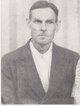 Clarence Edward Mungle