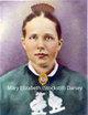 Mary Elizabeth <I>Stockstill</I> Darsey