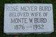 Profile photo:  Rose <I>Meyer</I> Burd