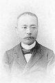 Gentatsu Hamada