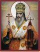 Profile photo: Saint Makarii