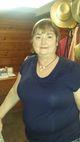 Janice Lovell