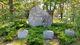 Sims Family Cemetery