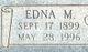 Profile photo:  Edna Mae <I>Dreyer</I> Wild