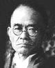 Takio Izawa