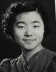 Profile photo:  Amy E. <I>Kaminishi</I> Aberer