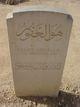 Profile photo:  Saleh Abdalla