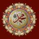 Profile photo:  Muhammed