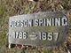 Pierson Spinning