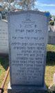 Profile photo: Rabbi Benzion Blech