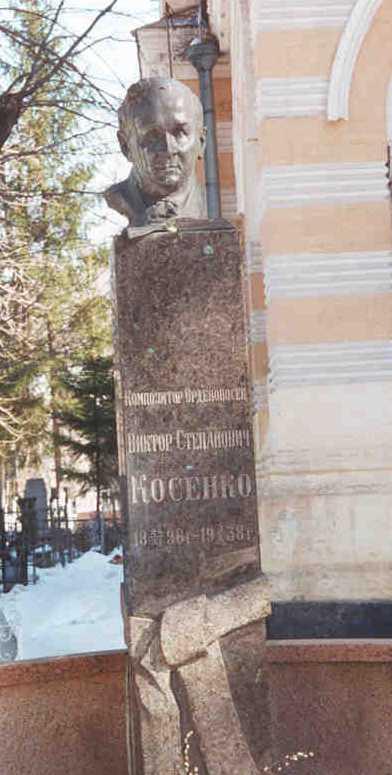 Victor Stepanovich Kosenko