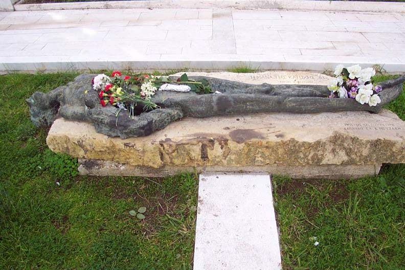 Photo de profil:  Memorial To Those Who Died of Hunger