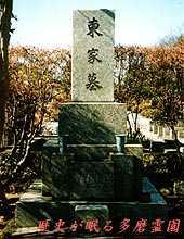 Ryuutarou Azuma