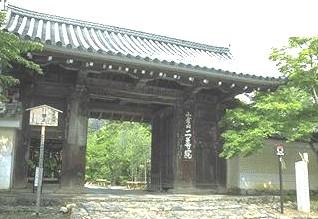 Tsumasaburo Bando