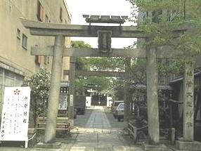 Kandaijin Shrine