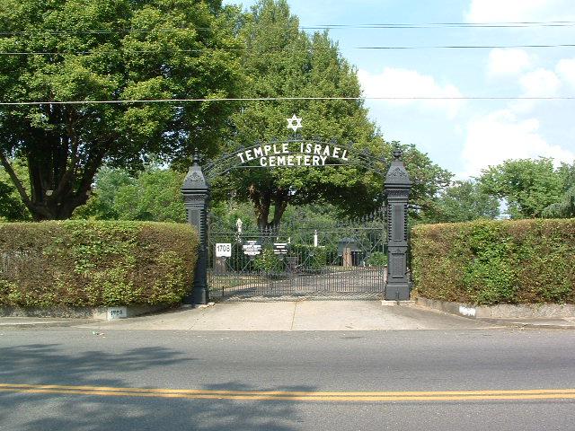 Temple Israel Cemetery