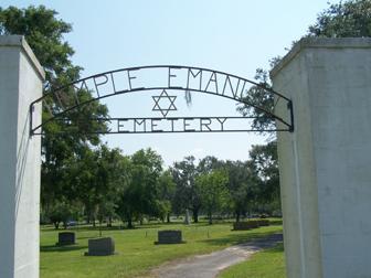Oak Hill Burial Park