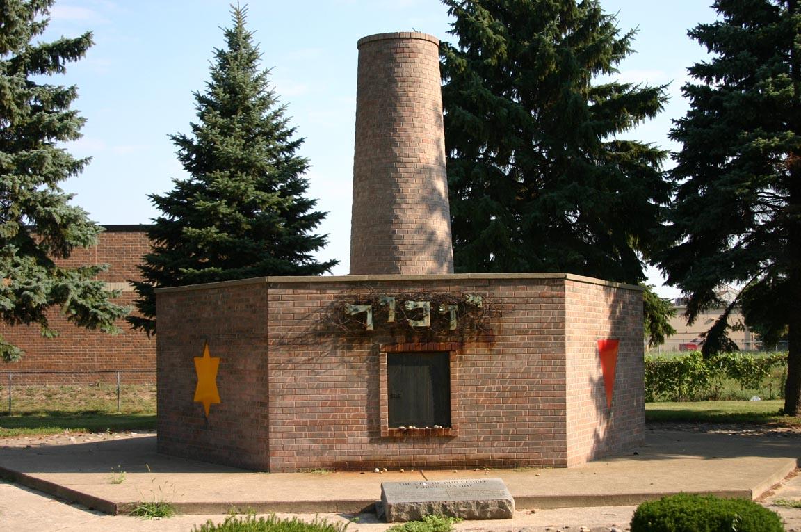 Workmens Circle Cemetery