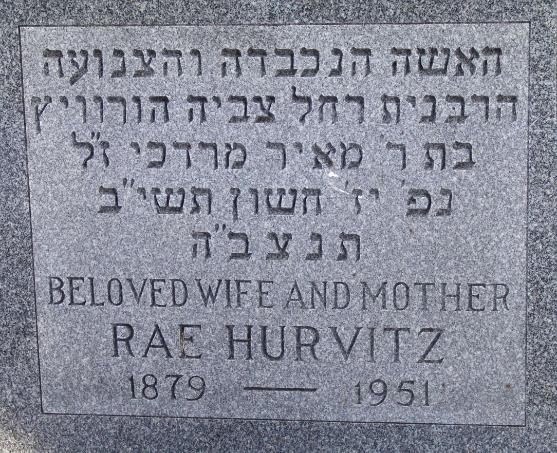 Rae Hurvitz