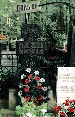 Vladimir Ivanovich Dahl