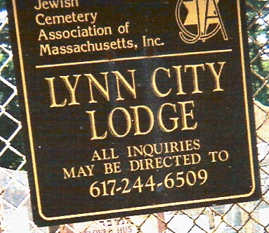 Congregation Ahabat Shalom of Lynn City Lodge Ceme