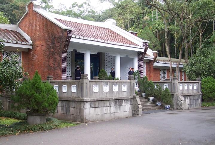 Cihu Presidential Burial Place