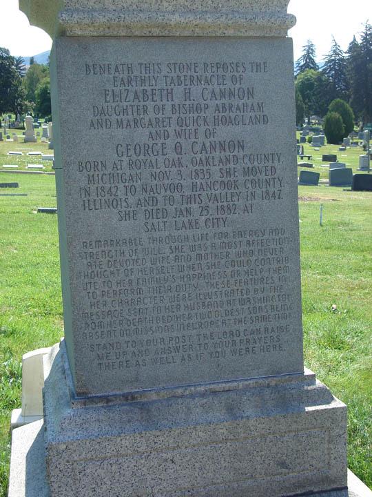 Elizabeth <i>Hoagland</i> Cannon