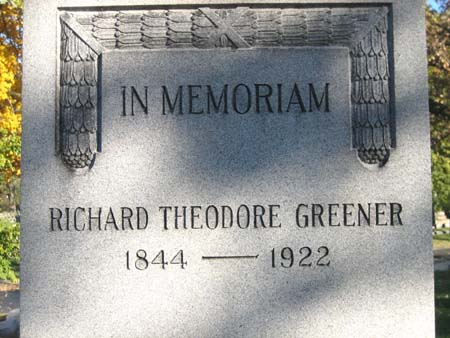 Image result for richard greener grave