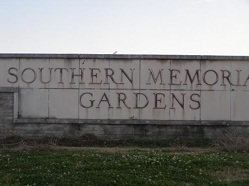 CEM46974855 120381349317 - Southern Memorial Gardens Cemetery Baton Rouge