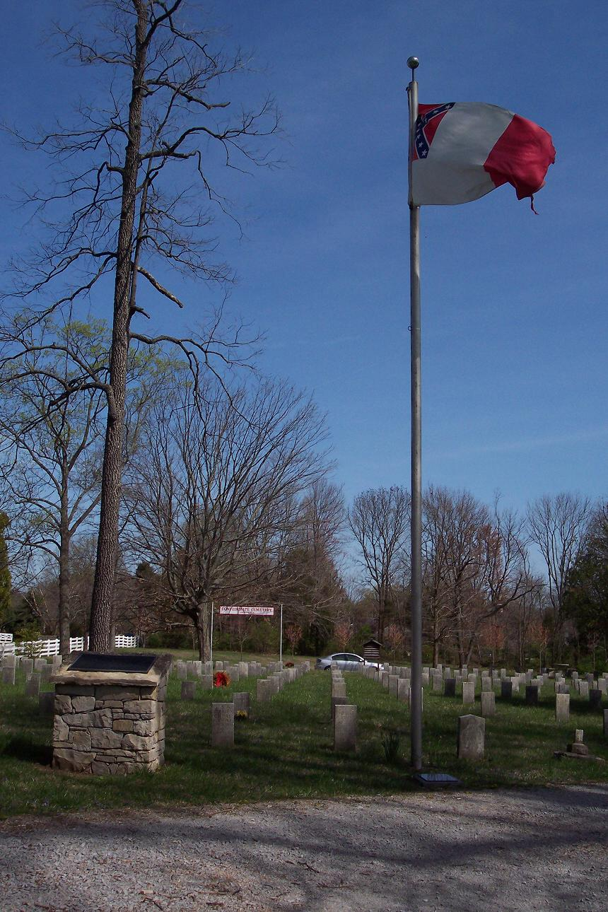Pewee Valley Cemetery