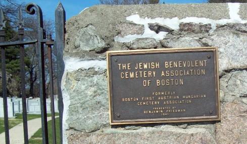 Jewish Benevolent Cemetery