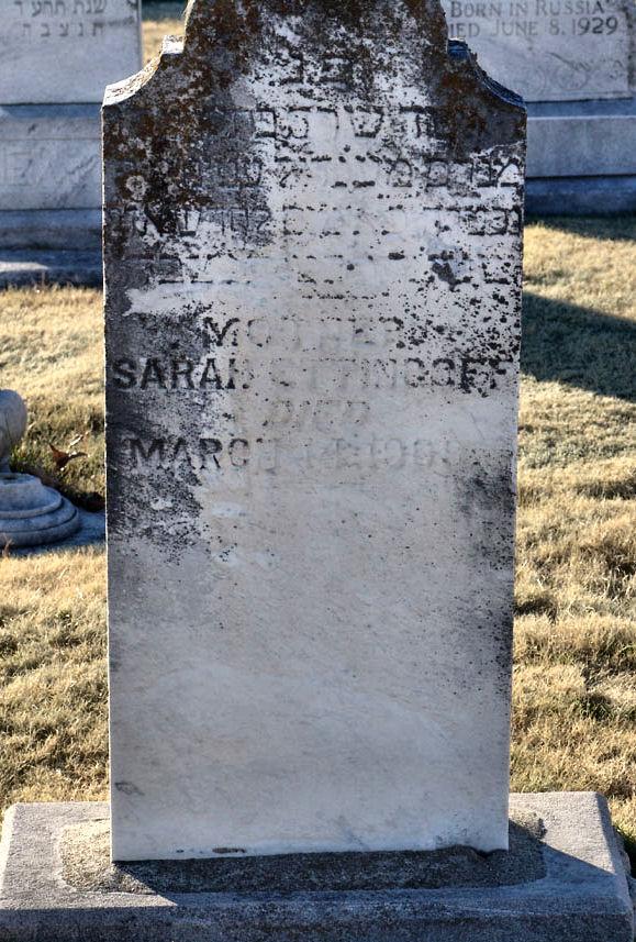 Sarah <i>Epstein</i> Ettingoff