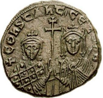 Constantine VII