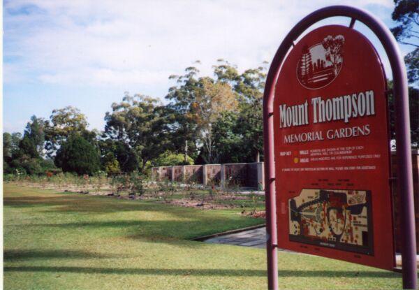 Mount Thompson Memorial Gardens