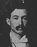 Ambrose Meade Battershell