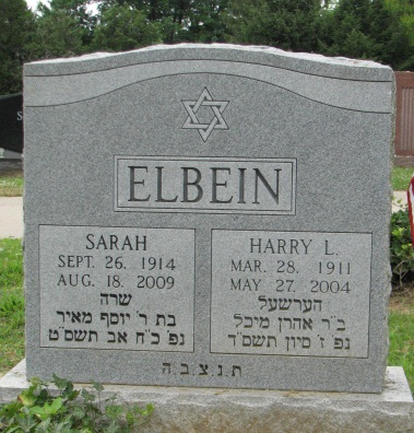 Sarah Babe <i>Marcus</i> Elbein
