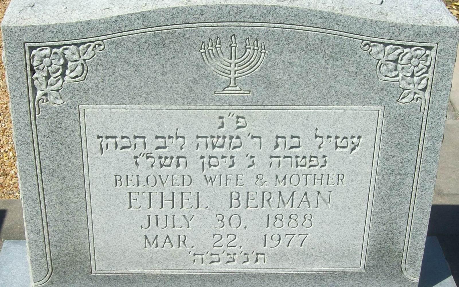Ethel Ettie <i>Cohen</i> Berman