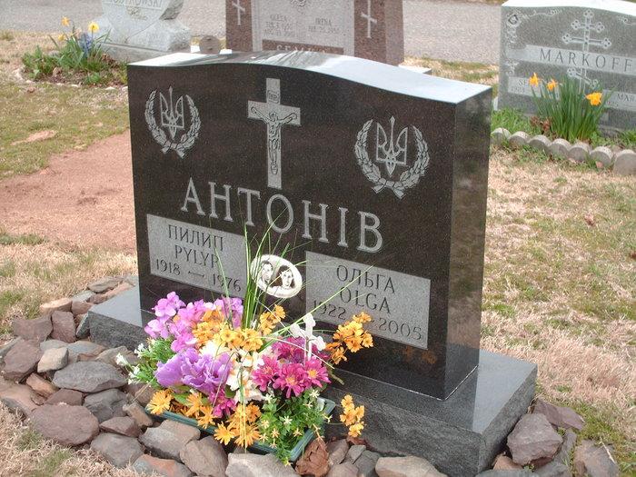 Olga Antoniv